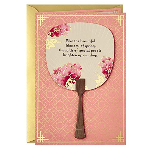 Hallmark Eight Bamboo Thinking of You Card (Removable Paper Fan, Single Card)