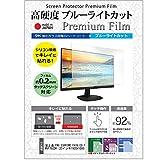 メディアカバーマーケット 富士通 F