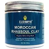Marokkanische (Rhassoul) Ghassoul Tonmehl mit 7 Pflanzen, 100% Biologischer Gesichtsreiniger & Tonerde-Maske für Haare und Gesicht Von Marokko 250g