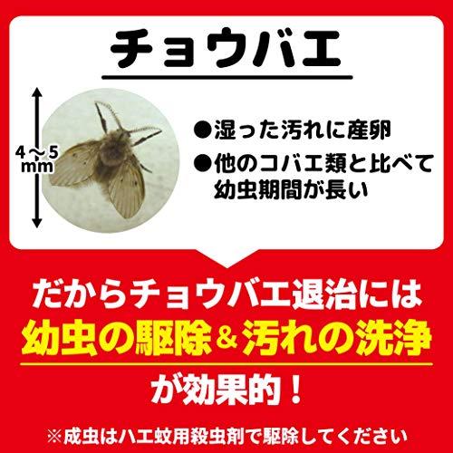 金鳥業務用チョウバエバスター25g×10袋チョウバエ駆除・排水口の洗浄除菌
