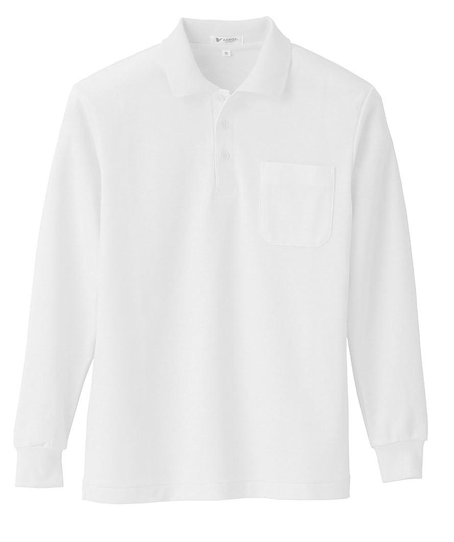 消毒剤シリンダー聡明クロダルマ 2696 半袖ポロシャツ ホワイト M