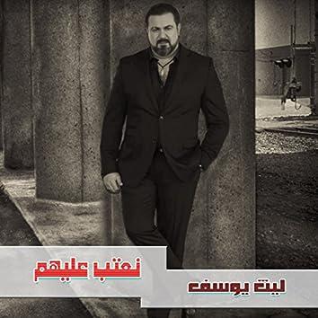 Naateb Alihoum