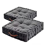 Square Thick Floor Seating Cushions, Tufted Padded Boosted Floor Pillow Cushion Seating with Carrying Handle Tatami pad for Home/Office/Outdoor/car ect Other scenarios (2pcs)