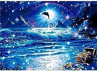 QMGLBG 5Dダイヤモンド塗装星空のイルカと宝物ダイヤモンドの壁の装飾が施された手工芸品のラインストーンアーティスト30*40cm