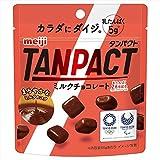 明治 タンパクトミルクチョコレート 44g ×10袋