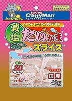 キャティーマン (CattyMan) 減塩たい風味かまスライス 40g
