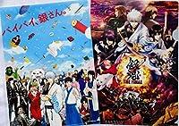 映画『銀魂 THE FINAL』前売り特典 クリアファイル 2種