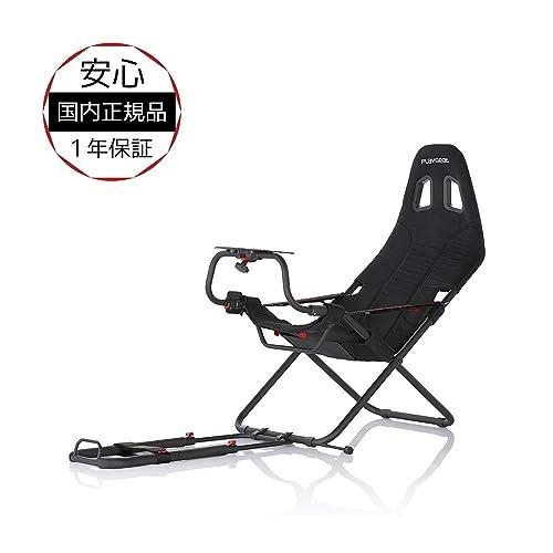 Sim Racing Seat: Amazon com
