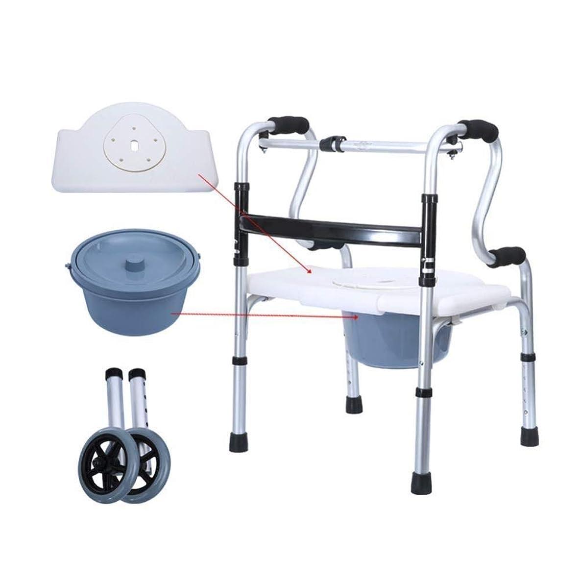 平らな年金稚魚折りたたみ式軽量アルミニウム合金歩行障害者老人用松葉杖歩行補助椅子