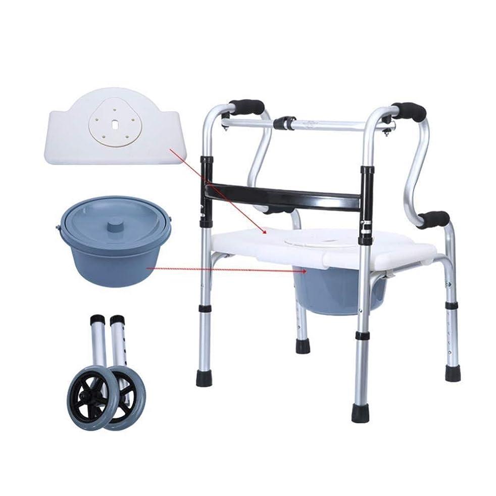 ひまわりむしゃむしゃ陸軍折りたたみ式軽量アルミニウム合金歩行障害者老人用松葉杖歩行補助椅子