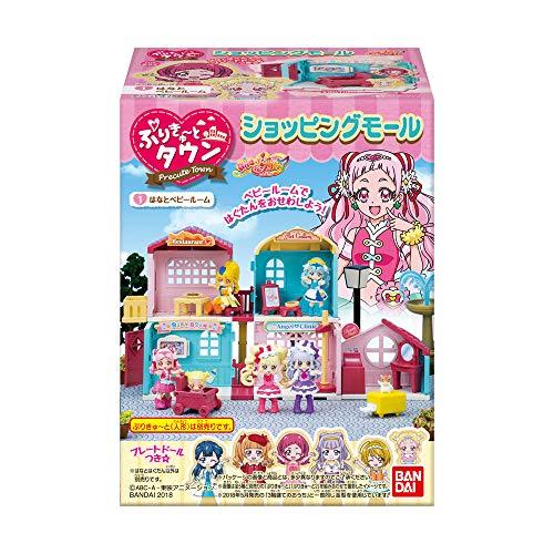プリキュア ぷりきゅーとタウン ショッピングモール (10個入) 食玩・ガム (HUGっと!プリキュア)