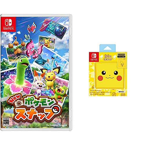 New ポケモンスナップ -Switch +【任天堂ライセンス商品】Nintendo Switch専用カードケース カードポケット24 ポケットモンスター ピカチュウ