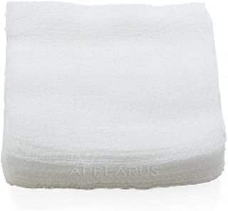 Dukal 4x4 100% Cotton Esthetic Gauze Pads (200 Count)