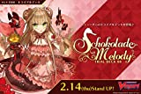 ブシロード カードファイト!! ヴァンガード トライアルデッキ第8弾 Schokolade Melody VG-V-TD08