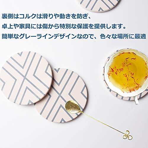 吸水コースター6ピースセットコルクコースターセラミック丸Ebutyアスベスト含まれいない茶バッド断熱超吸水滑り止めクリスマスプレゼント(珪藻土よりも良い)