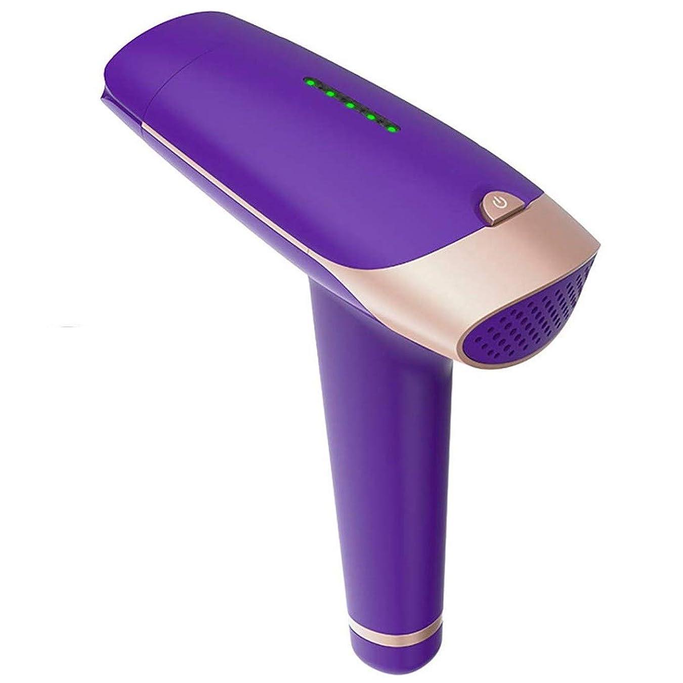 くしゃみ粉砕する憂鬱Trliy- 紫色のlpl脱毛システム、プロフェッショナルライト痛みのないレーザー脱毛器永久的な脱毛装置用男女ボディフェイスビキニ
