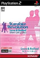 カラオケレボリューション (Love&Ballad)