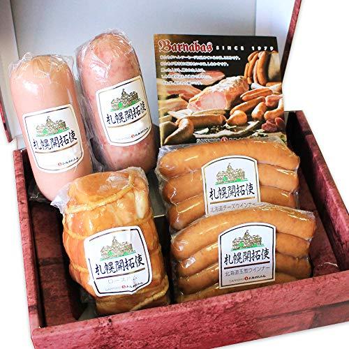 お中元 御礼 御祝 ギフト 北海道 バルナバハム ロースハム ビアヴルスト ウィンナー 肉 北国からの贈り物