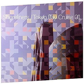 Silk Digital Pres. Shoreliners / Tokyo Bay Cruise 01