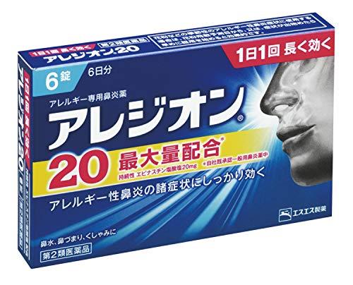 【第2類医薬品】アレジオン20 6錠 ※セルフメディケーション税制対象商品