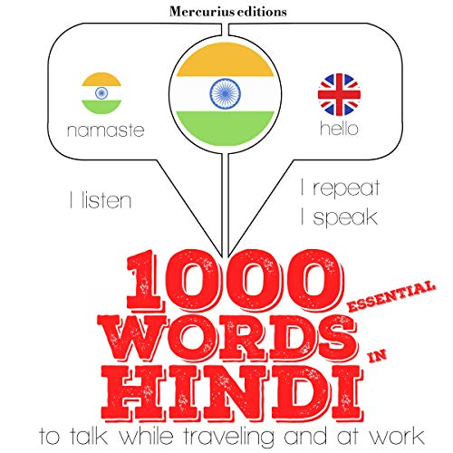 1000 essential words in Hindi audiobook cover art