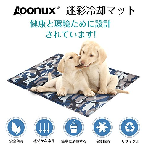 Aoonux『クールマット』