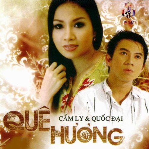 Ve Mien Tay By Quoc Dai Cam Ly On Amazon Music Amazon Com