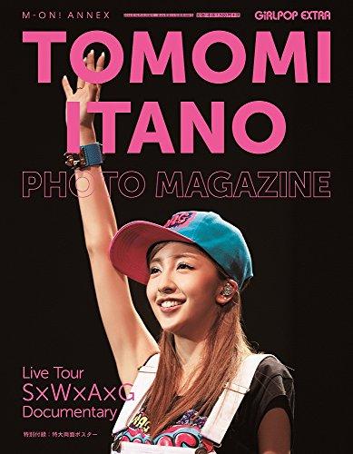 GiRLPOP EXTRA TOMOMI ITANO PHOTO MAGAZINE Live Tour~S×W×A×G~Documentary (M-ON! ANNEX 588号 GiRLPOP EXTRA)の詳細を見る