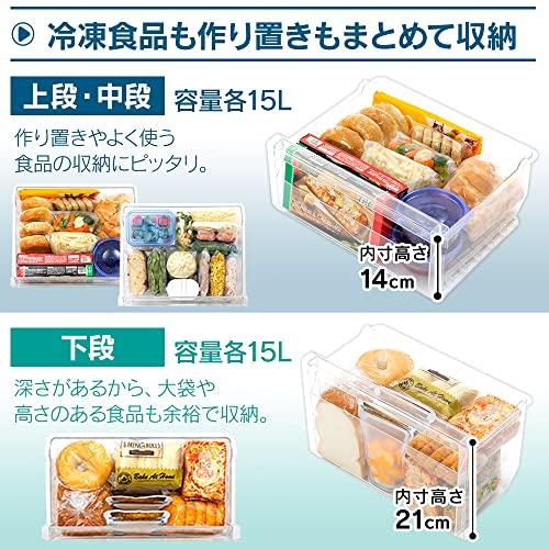 アイリスオーヤマ冷蔵庫231LIRSN-23A-Sシルバー+冷蔵庫下床保護パネルRPD-SS