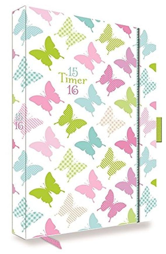 識別する居心地の良いタクトSchuelerkalender Schmetterlinge 2015/2016: Schulplaner, Timer