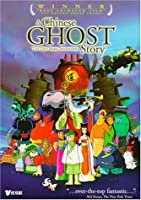 Chinese Ghost Story [DVD] [Import]