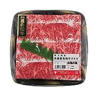 忘年会・二次会・コンペ・ビンゴ景品 高級黒毛和牛タオル【現物】