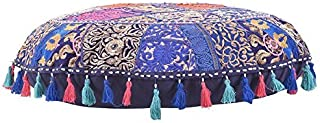 MyCrafts Handmade Cotton Ottoman Patchwork Cushion Decor,Embroidered Chair Cover,Decorative Throw Vintage Pouf Cover Large 32
