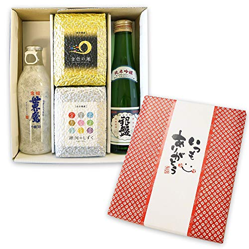 御礼 御祝 ギフト 岩手県産 金銀米 食べ比べ&日本酒 2種セット 北国からの贈り物
