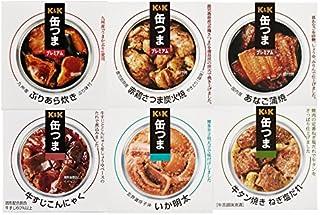 缶つま セレクト 6種 (簡単レシピ付き)