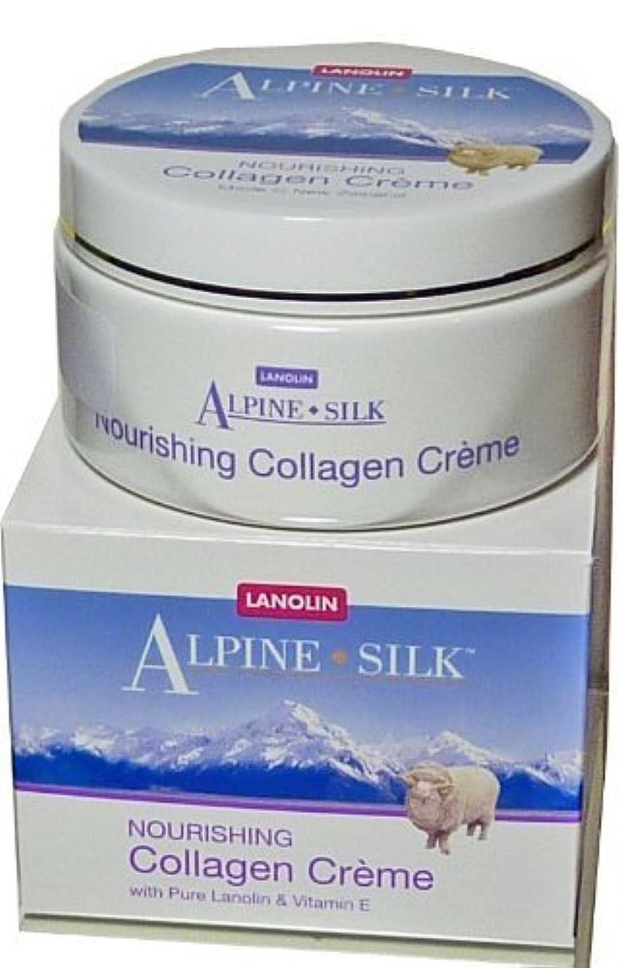 劇作家出身地夜間Alpine Silk Lanolin Collagen Cream (250 gr/8.81 oz) by Alpine Silk [並行輸入品]