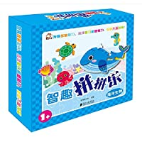 智趣拼拼乐:海洋生物