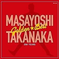 ゴールデン☆ベスト 高中正義 (EMI YEARS)[スペシャル・プライス]