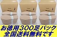 アシートBタイプお徳用パック300足入り (24.5~25.0cm パンプス用)