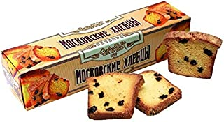 Moscow Tea Biscuits (Rusk With Raisins) Pack of 5