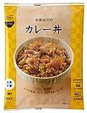 長期保存食 イザメシ IZAMESHI DON 和風出汁のカレー丼×20個