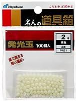 ハヤブサ(Hayabusa) 発光玉 ハード100入 原色 P421-2