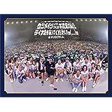 ケツメイシ LIVE 2018 お義兄さん!! ライナを嫁にくださいm(_ _)m in メットライ フドーム(DVD2枚組)