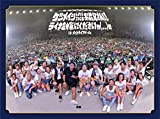 ケツメイシ LIVE 2018 お義兄さん!! ライナを嫁にくださいm(_ _)m in メットライ フドーム(DVD2枚組) image