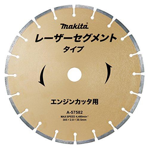 マキタ(Makita) ダイヤモンドホイール エンジンカッタ用 外径305mm A-57582