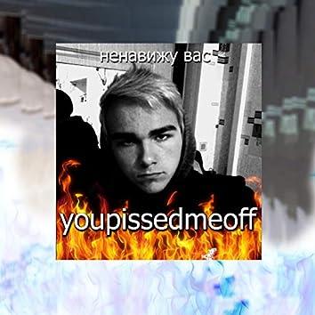 Youpissedmeoff