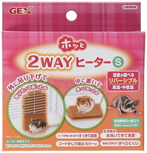 GEX(ジェックス)『ホッと2WAYヒーターS』