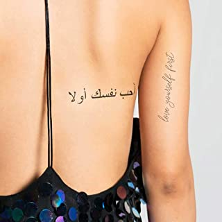 Ama prima te stesso - Tatuaggio temporaneo (set di 2)