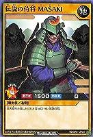 遊戯王カード キャラクターパック 伝説の侍将 MASAKI レア ガクト・ロア・ロミン RD/CP 通常モンスター 地属性 戦士族 レア