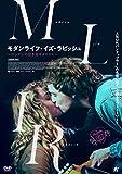 モダンライフ・イズ・ラビッシュ ~ロンドンの泣き虫ギタリスト~[DVD]